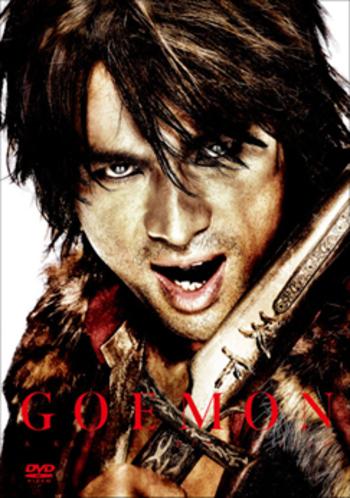 Goemonn