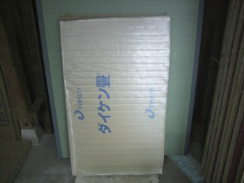 P1010844jpg1