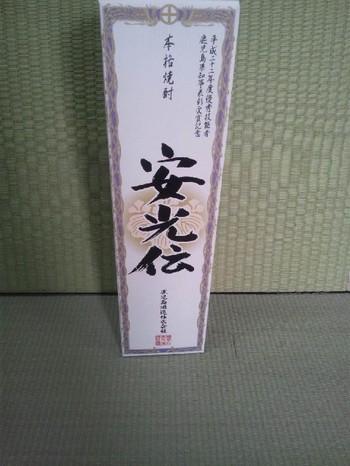 Dsc_0116jpg
