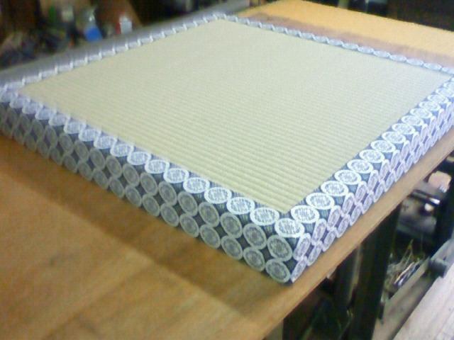 中紋 厚畳1