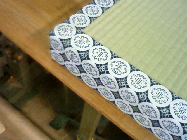 中紋 厚畳2