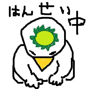 Cocolog_oekaki_2009_11_16_16_20